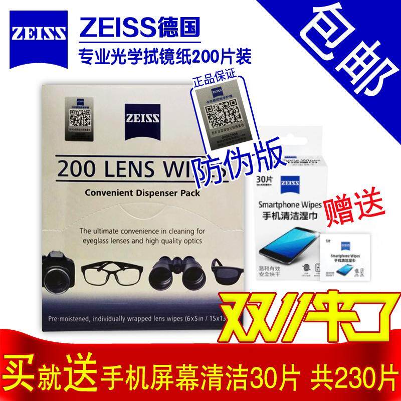 Zeiss Philippines: Zeiss price list - Lens Cleaning Wipes for sale