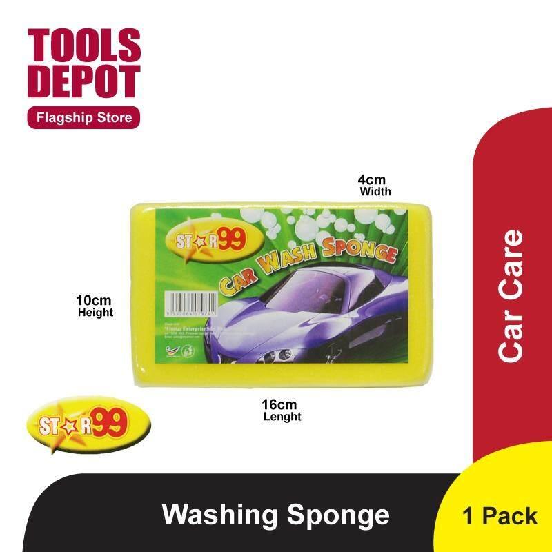 Star99 Washing Sponge (16cm x 10cm x 4cm)