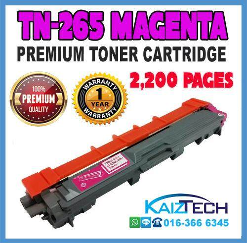 Brother TN-261 / TN-265 / TN261 Black / TN265 Cyan / TN265 Magenta / TN265 Yellow High Yield Compatible Laser Toner Cartridge For Brother DCP9020cdw MFC9130cw MFC9140cdn MFC9330cdw MFC9340cdw HL3140cw HL3150cdn HL3150cdw Printer