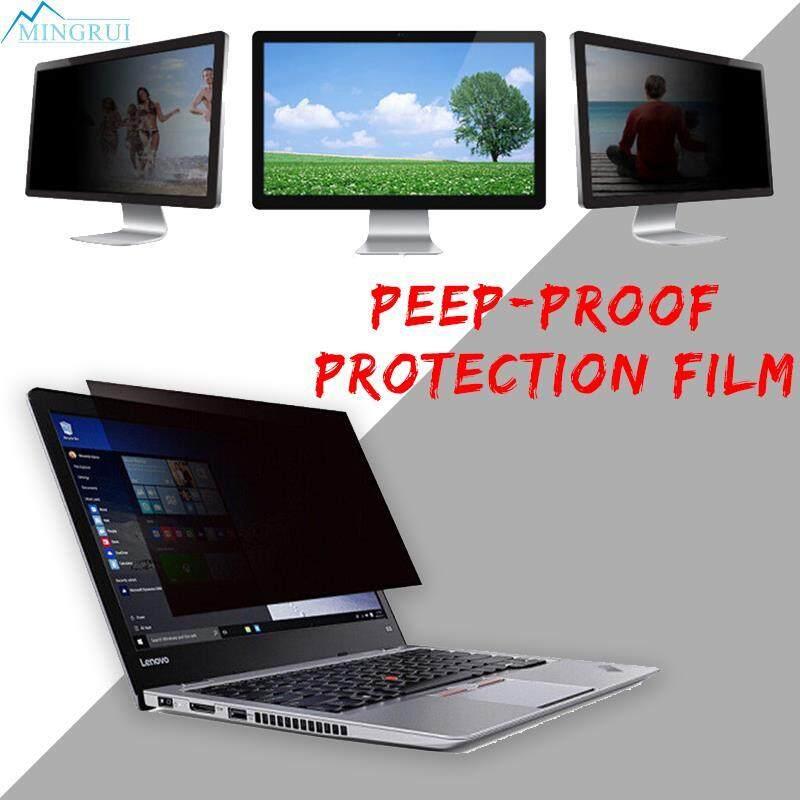 Hình ảnh Mingrui Store Black Full Coverage Screens Protector Privacy Filter