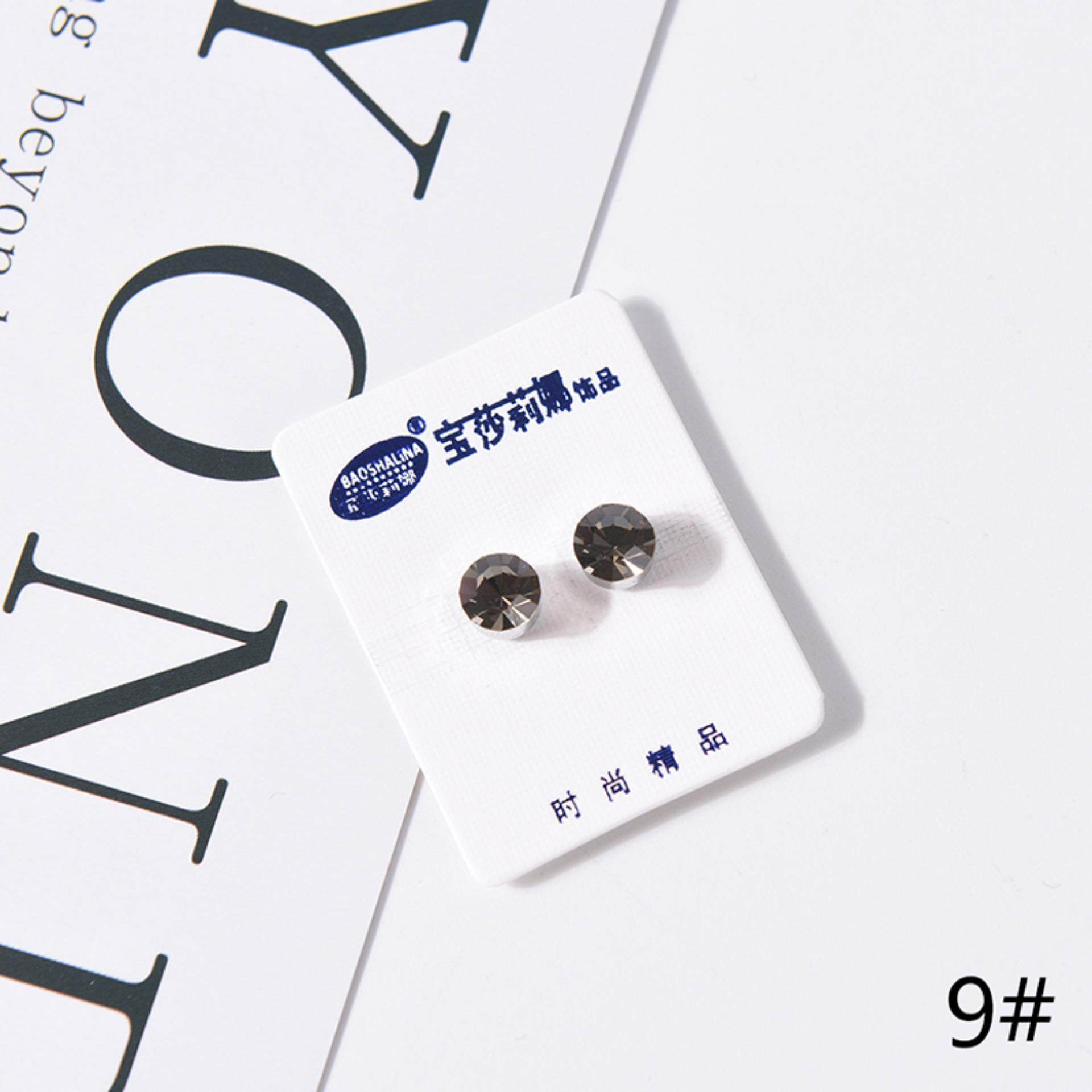 Magnetic Healthcare Earring Weight Loss Earrings Slimming Ear Healthy Earring Magnetic Therapy Type:N9 - intl