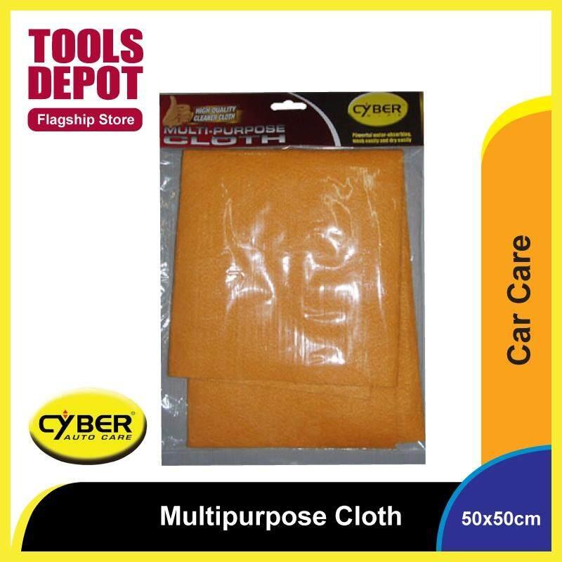 Cyber Car Multipurpose Cloth (50X50cm)
