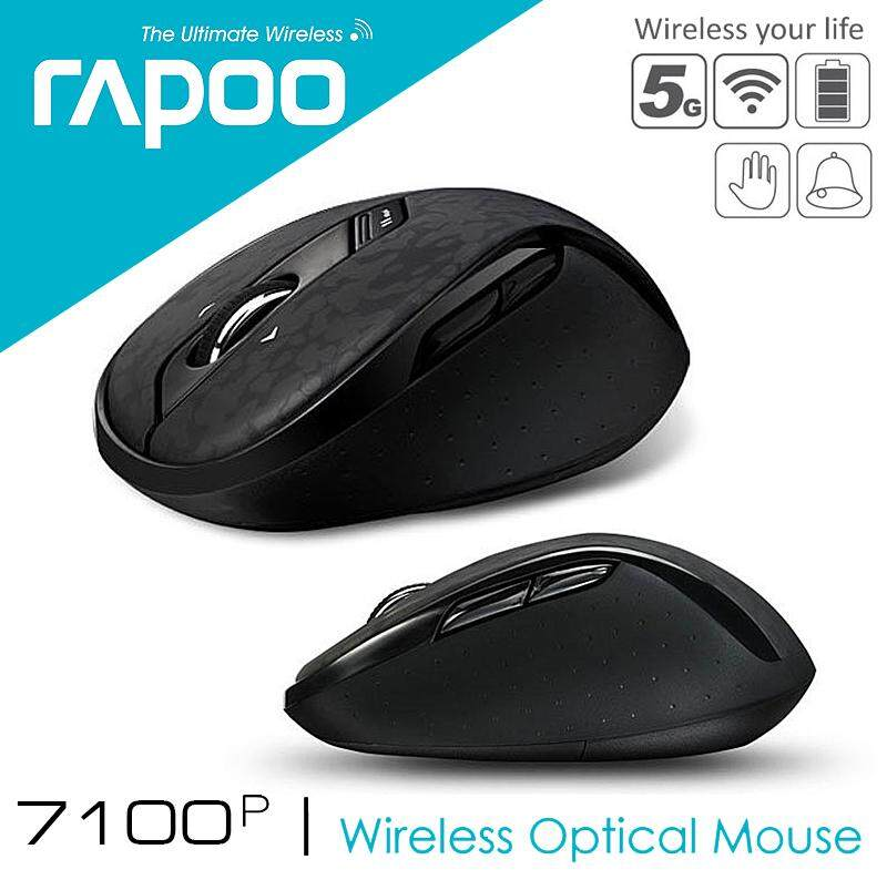 rapoo 7300 mouse driver