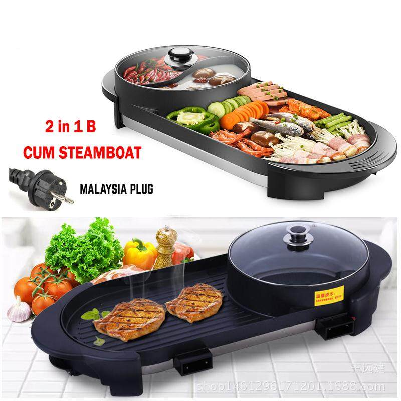 2 IN 1 Korean BBQ with 2 temp controller Pan Grill & Hot Pot Steamboat - 大烤炉