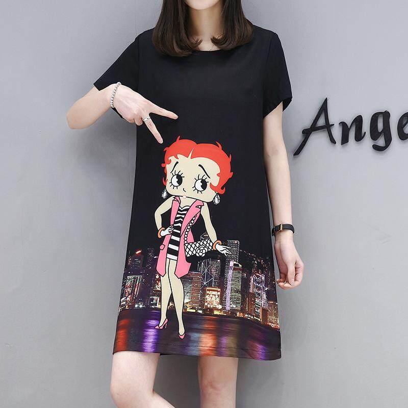 Review Kemeja Mmt Korea Fashion Style Ukuran Besar Rok Kartun