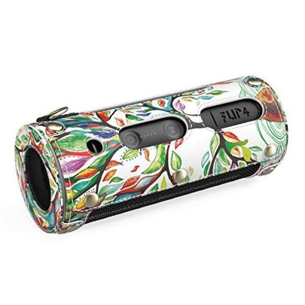 Moko Sarung Pembawa untuk JBL Flip 4, Portable Speaker Cover Pelindung Kulit PU Selubung Tas