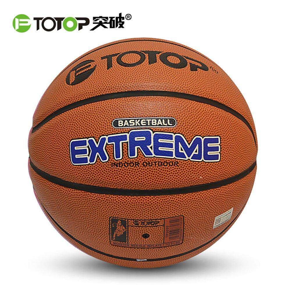 Hình ảnh Pu Size 7 Outdoor Sports Competition Basketball For Primary And Middle School