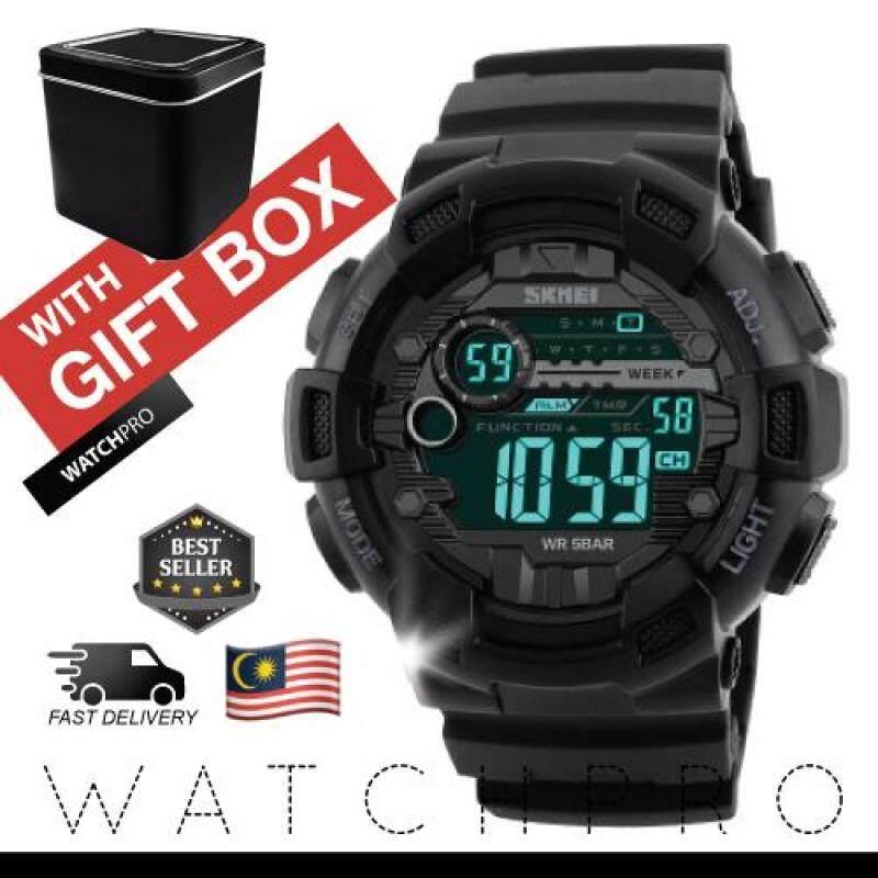 SKMEI 1243 Mens Digital Rugged Sport Multifunction Dual Time Watch Malaysia