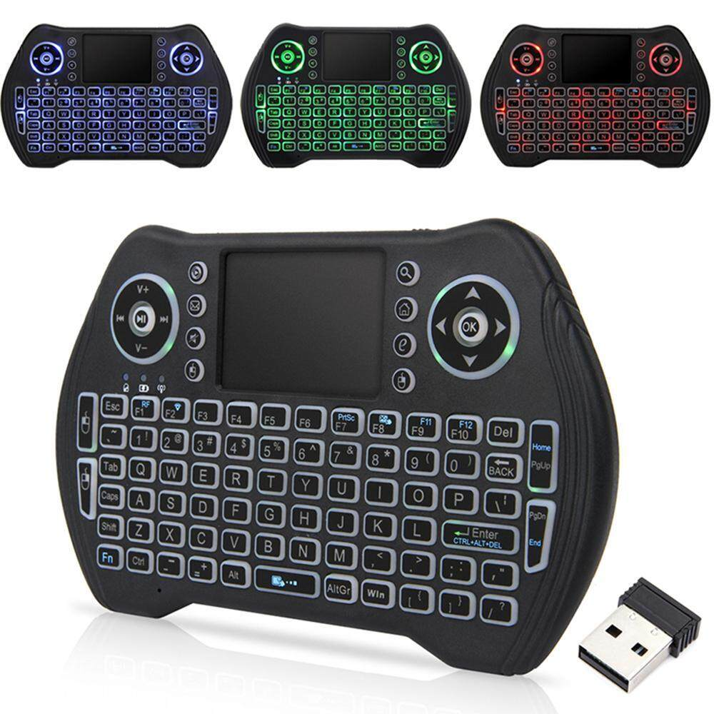 niceEshop  2.4GHz Mini Wireless Keyboard with Touchpad Mouse  - Multi-media Portable Handheld Remote Control Keyboard for Google Android Smart TV Box - 3 Colors Backlit Version