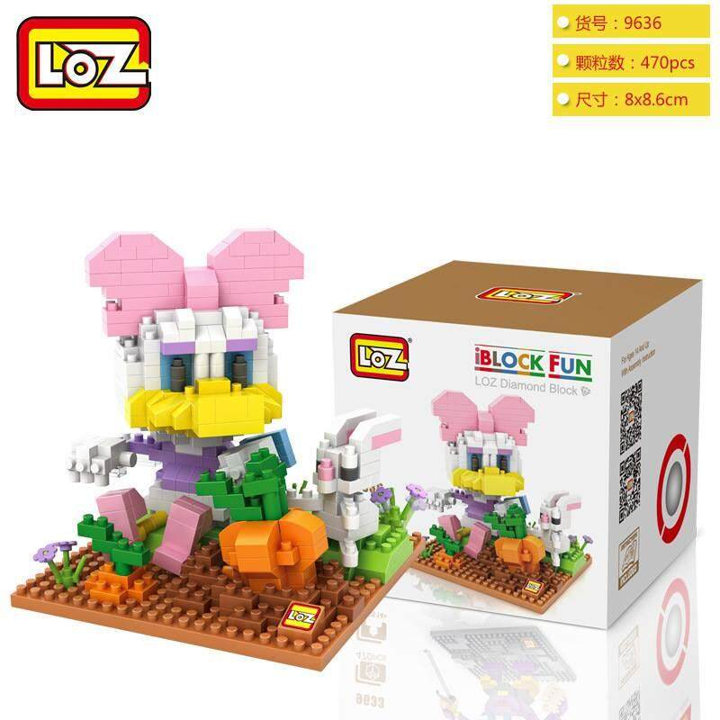 LOZ DIY Daisy Duck Nanoblock Puzzle 2