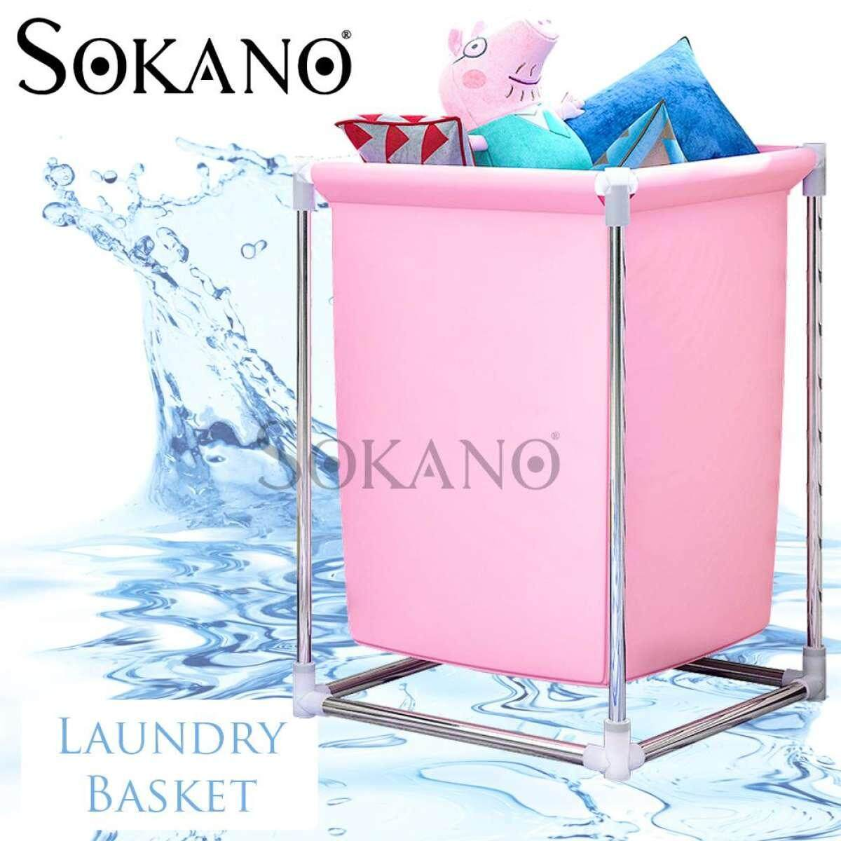 SOKANO S3 Large Capacity Laundry Basket with Steel Support and Washable Non Woven Fabric Basket