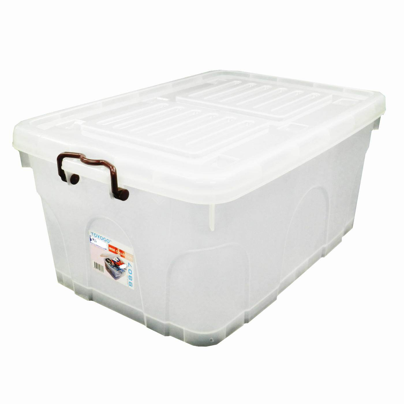 (OW) Toyogo 98 Series 08 Storage Box