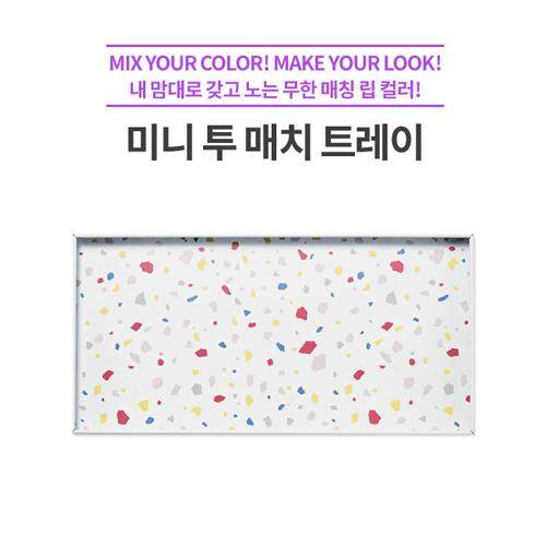 Image result for ETUDE HOUSE Mini Two Match Tray AND HOLDER
