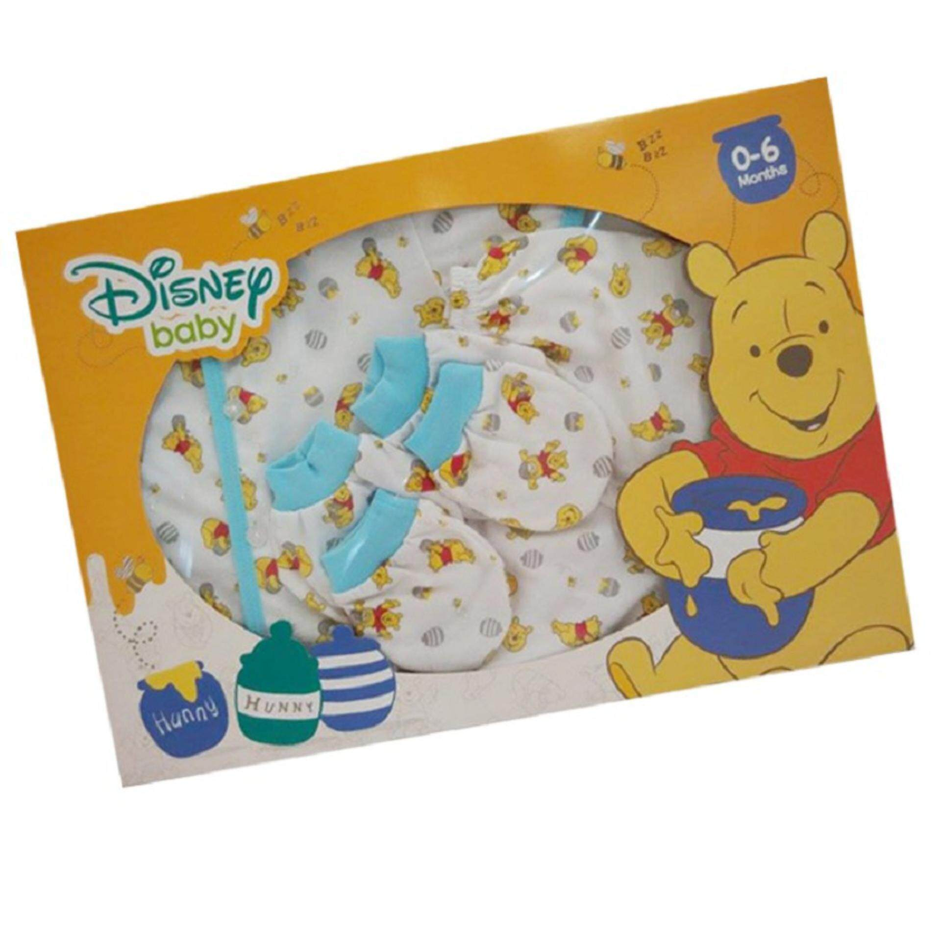 b8d76e1a0 Disney Baby Winnie The Pooh Boy Gift Set - Yellow Colour
