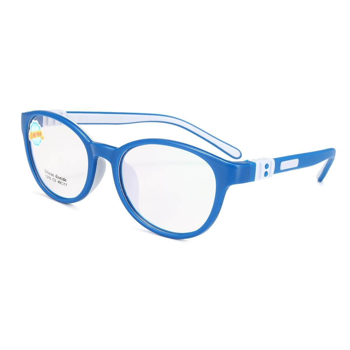 4b24e608d2 Child s Children Girl Boy Silicone Flexible Eyeglasses Frames Myopia Glasses  RX