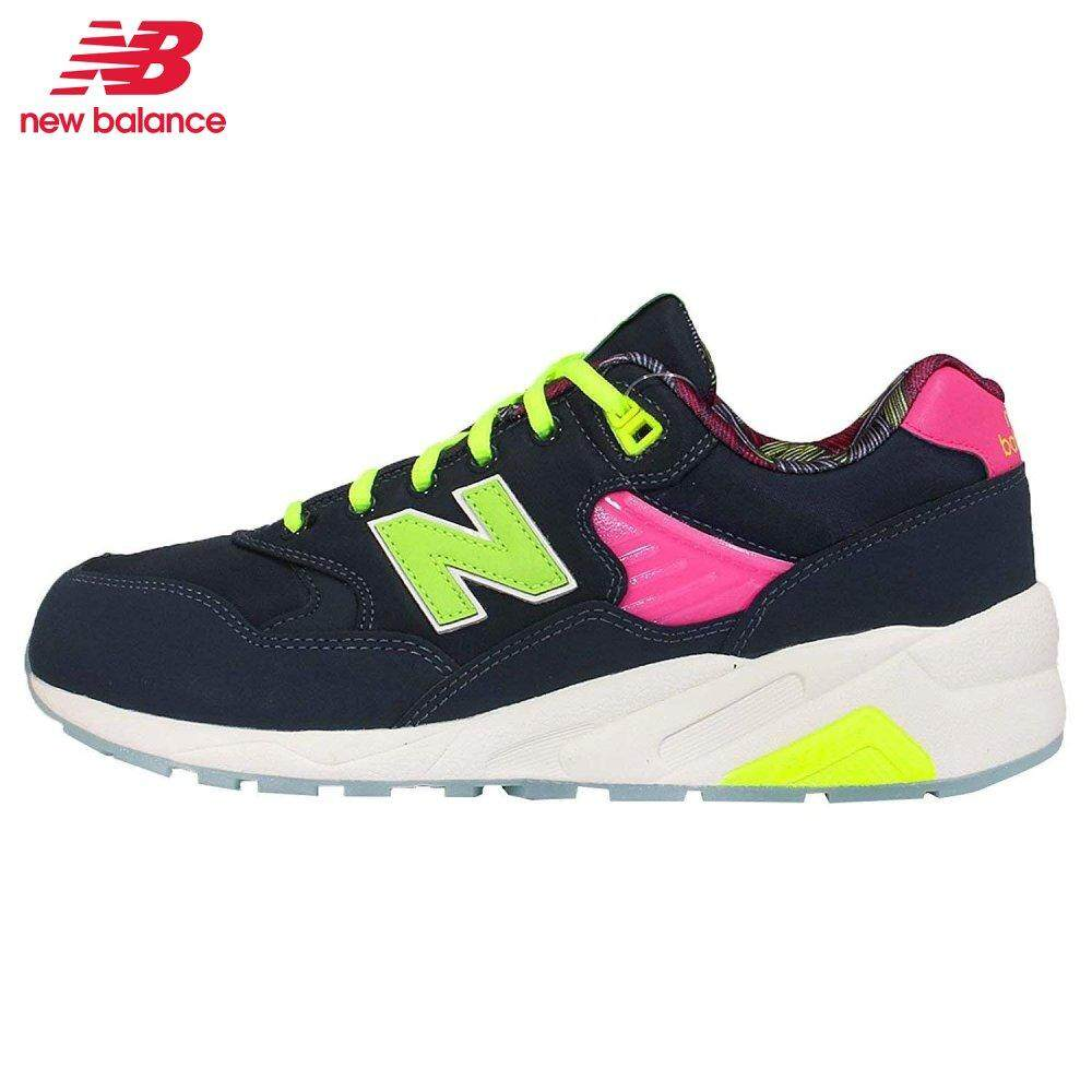 68545a77832c New Balance Philippines -New Balance Shoes for Men for sale - prices ...