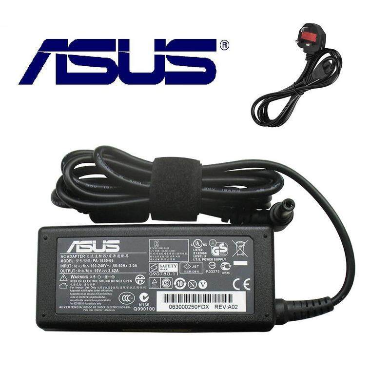 Asus computers laptops computer accessories price in malaysia asus a450l laptop adapter charger 19v 342a 5525mm 65w keyboard keysfo Images