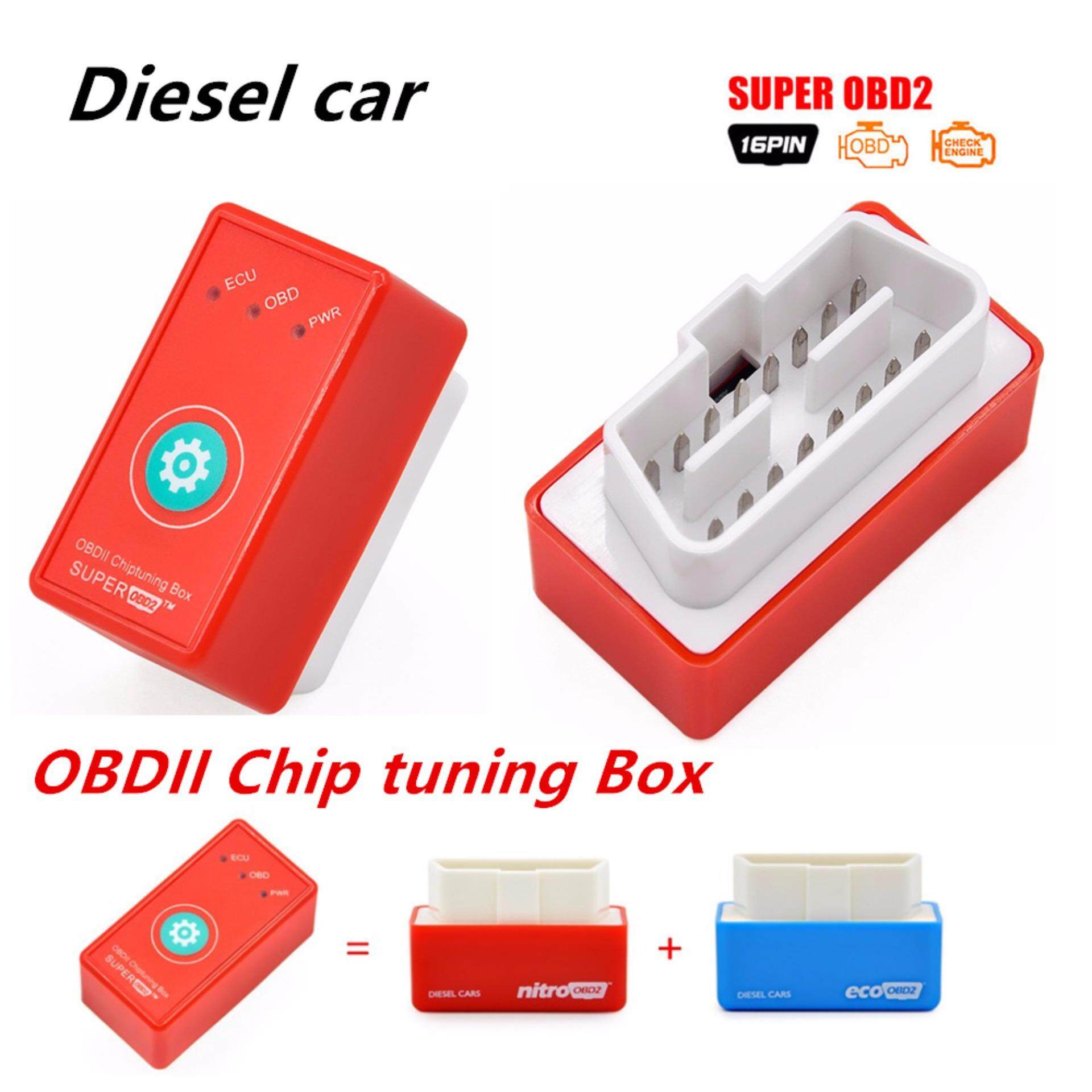 More Power More Torque OBD2 Upgrade Reset Function Super OBD2 ECU Chip  Tuning Red Diesel Better Than Nitro OBD2 (Red)[Diesel Version]