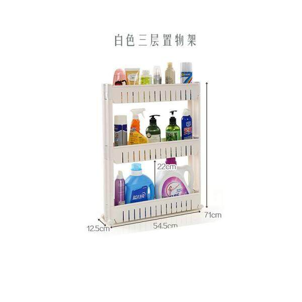 18cm between Storage Shelf Refrigerator Gap Storage Rack Landing Removable Narrow Cabinet Bathroom Organizing Rack