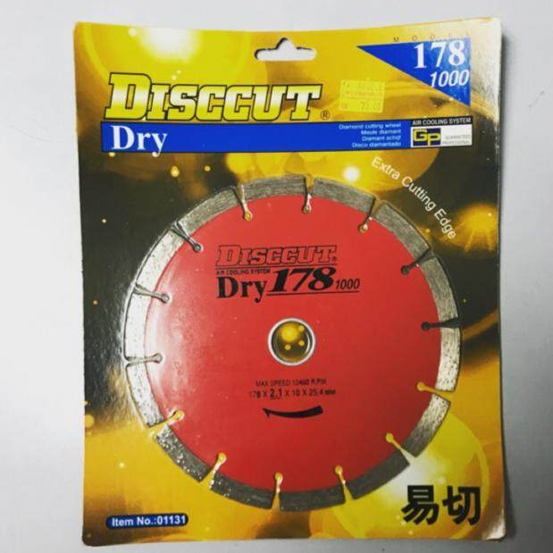 "DISCCUT DIAMOND CUTTING WHEEL (DRY) 7""-178MM"