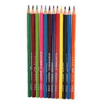 ... Pencarian Termurah Zibom 12 Pensil Warna Kayu Kit Menggambar Pena untuk Artis Sketsa harga penawaran