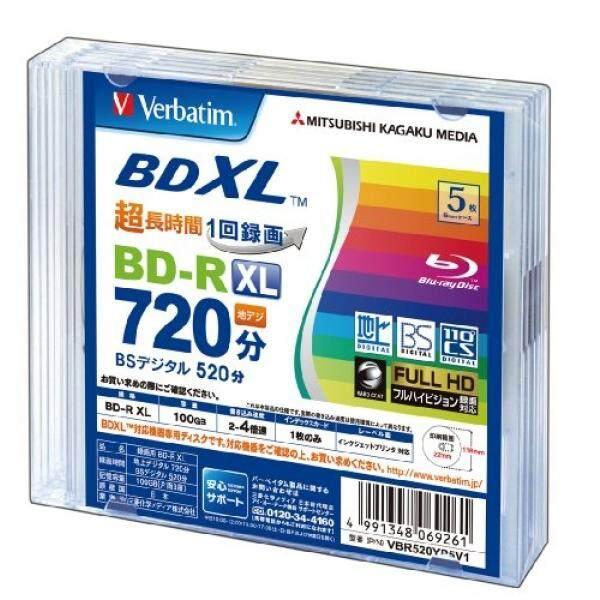 Verbatim Bluray 100gb BD-R XL Triple Layer 1-4x Speed Blu-ray Inkjet Printable - intl