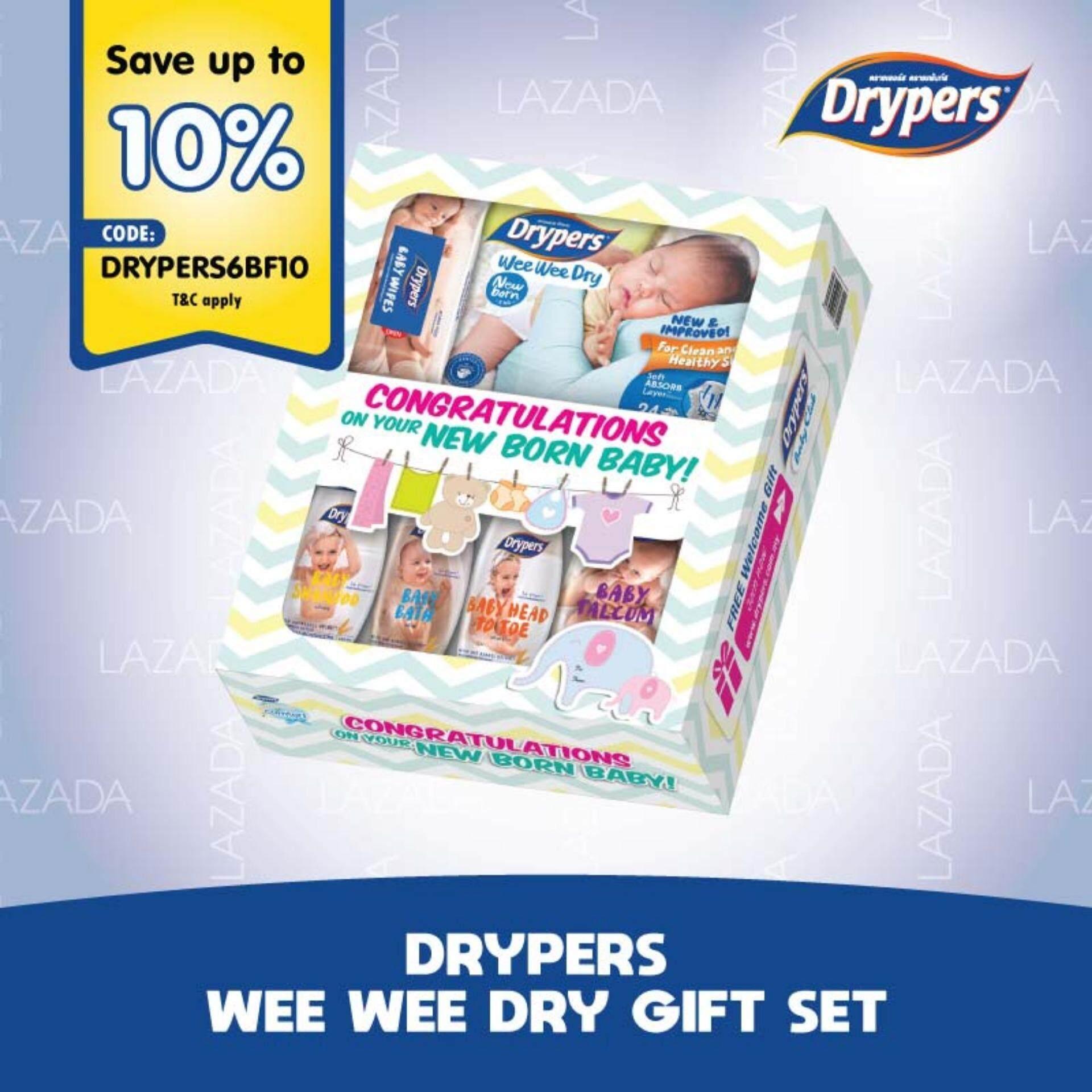 Baby & Toddler  Gifts  Buy Baby & Toddler
