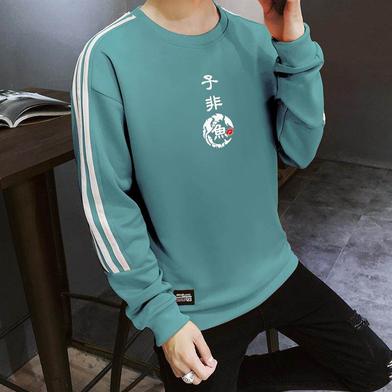 Musim Gugur Pria Lengan Panjang T-shirt V-neck Kemeja Katun Pria Versi Korea