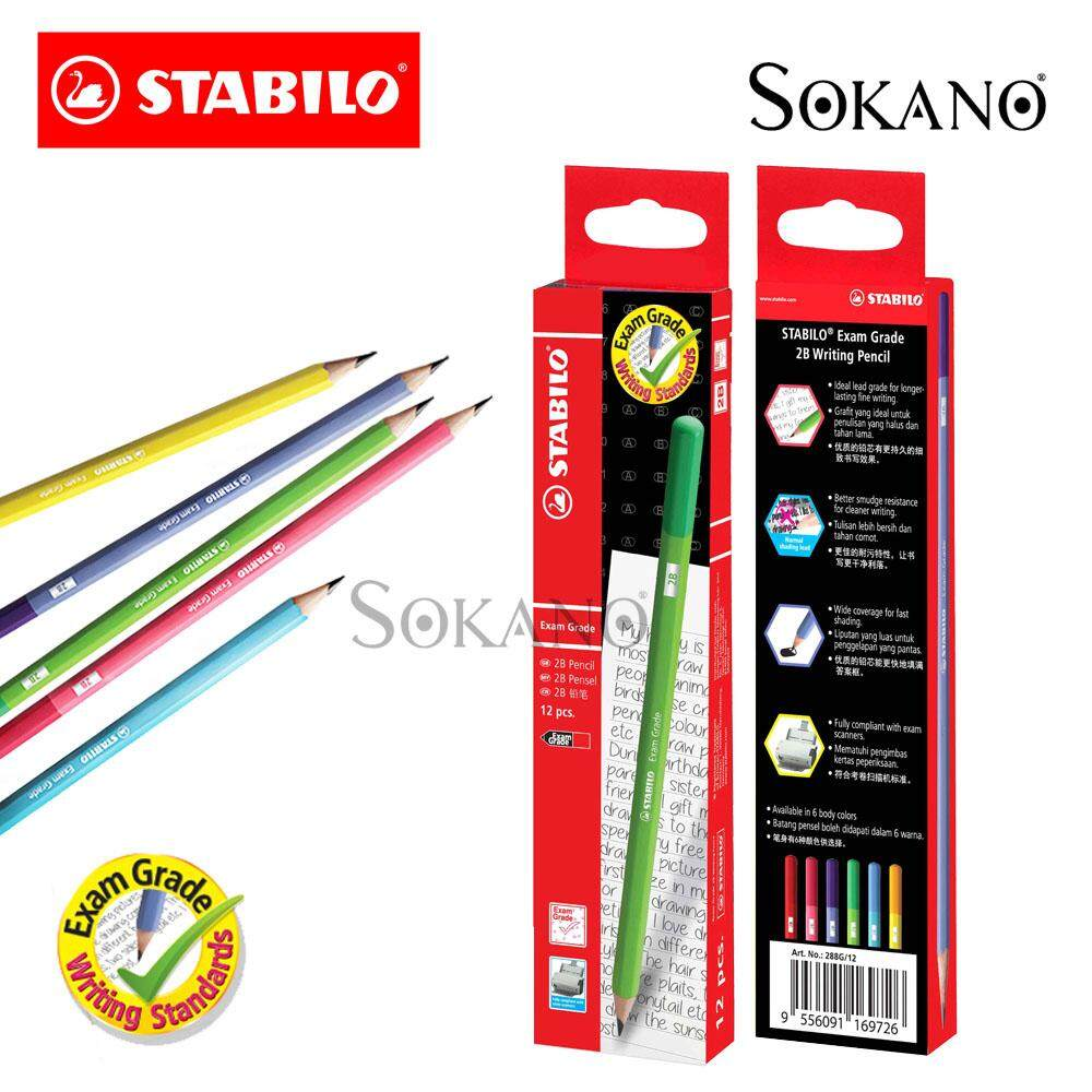 STABILO Exam Grade 12 PCS 2B Writing Pencil In 6 Body Colors (288G/12)