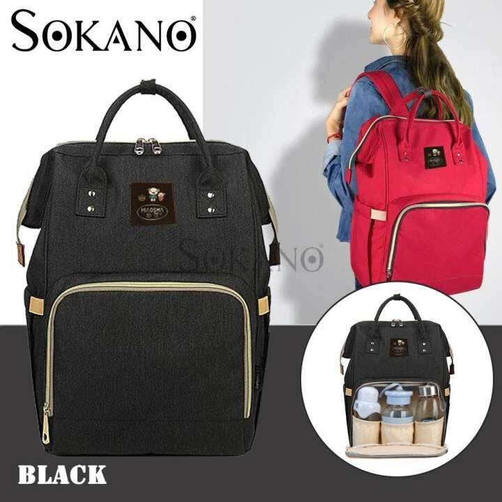 (RAYA 2019) SOKANO MB2003 Daddy Bag Mummy Bag Large Capacity Multifunctional Diaper Bag Backpack - Black