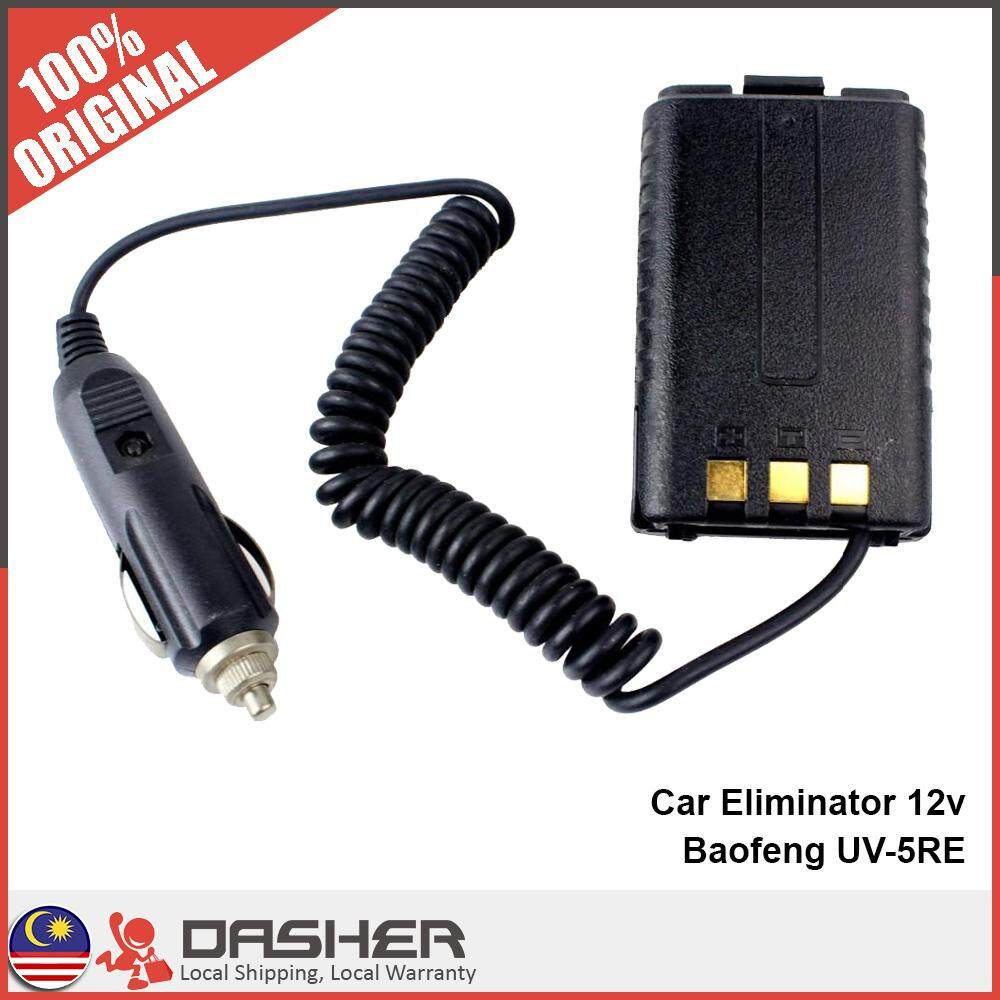 Baofeng 12V UV-5RE Walkie Talkie Car Charger Battery Eliminator Adapter Malaysia