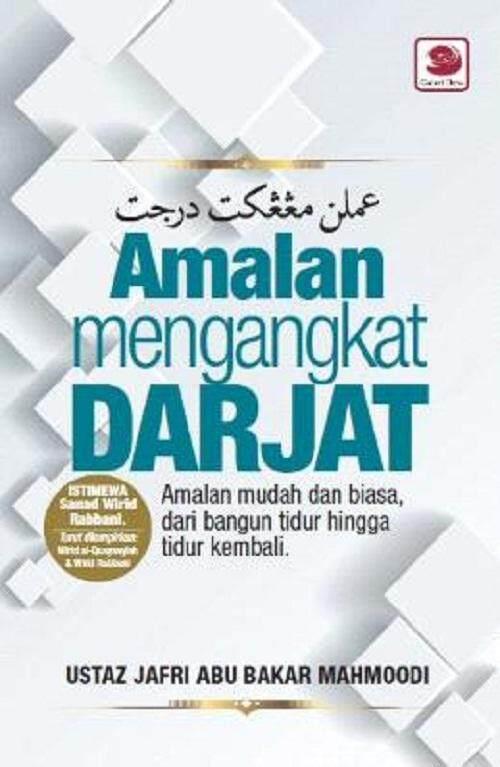 Amalan Mengangkat Darjat   Author By : Ustaz Jafri Abu Bakar Mahmoodi ISBN: 9555749700298