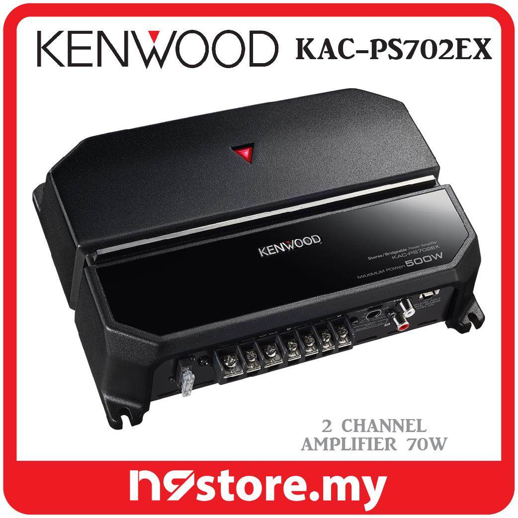 Kenwood KAC-PS702EX 2 Channel Amplifier 70W x 2 (4 OHMS) Car Stereo