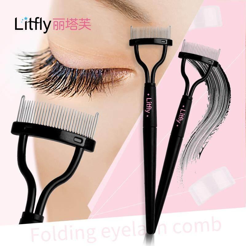 Litfly foldable portable eyelash comb Philippines