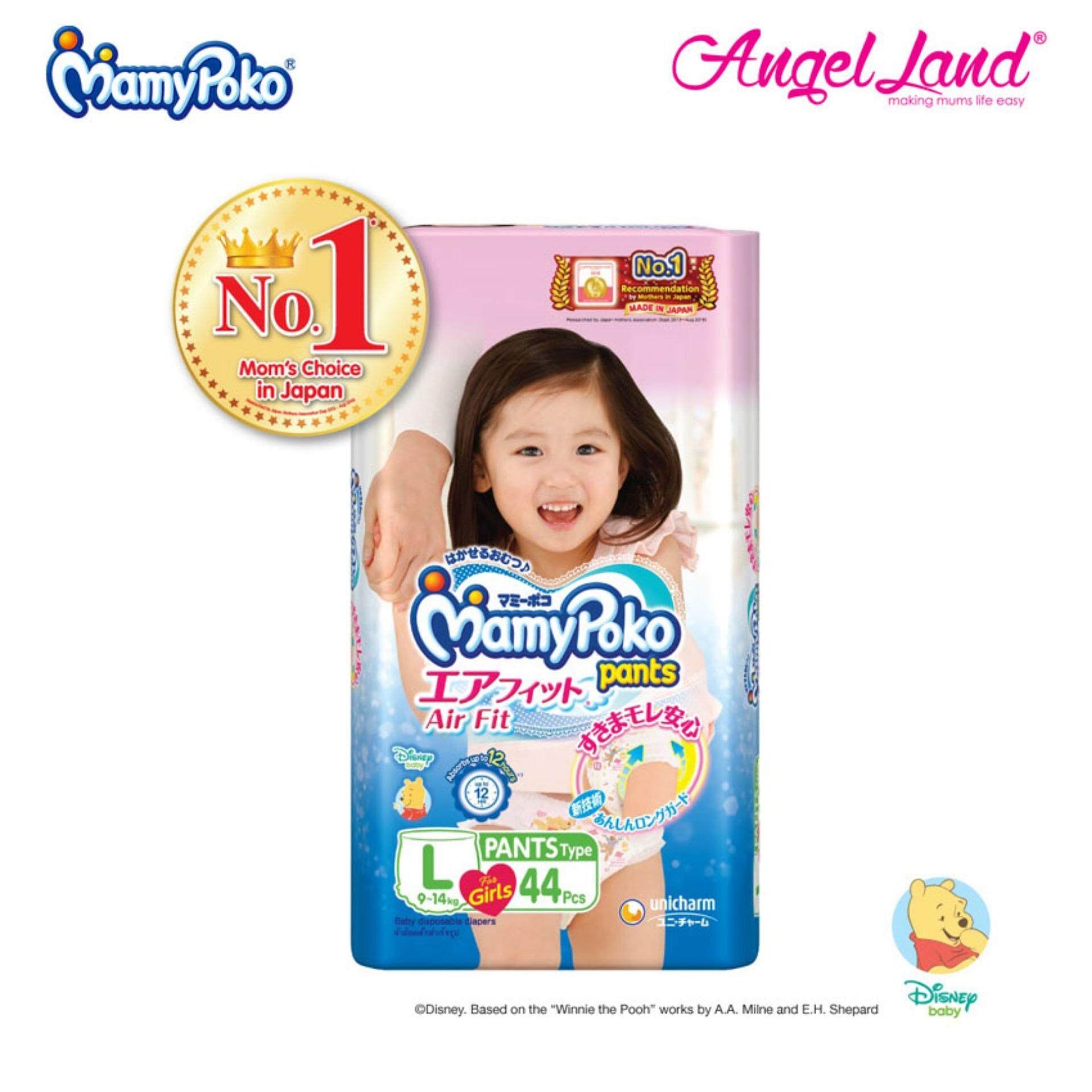 Mamypoko Buy At Best Price In Malaysia Pants Extra Soft Xl 30 Girls Air Fit Girl L44