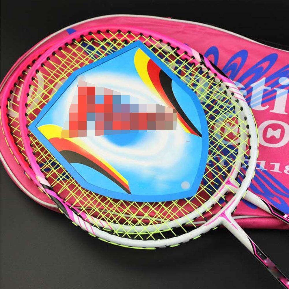 Big House 2pcs Badminton Racket High-Strength Anti-Slip Racquet With Bag Christmas Gifts By Big House.
