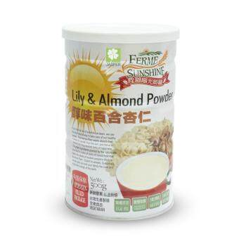 Jasper Products Ferme Sunshine Lily Almond Powder (500g) Health & Beauty>Food Supplements>Beauty Supplements>Skin Nourishment