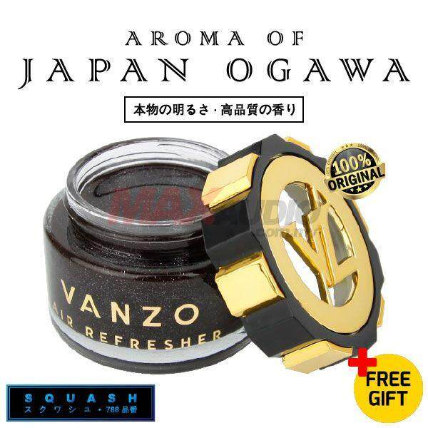 FREE GIFT - VANZO Japan (Squash) Premium Black Gold Series Gel Type Car Vehicle Air Refresheners Perfume (65ml)