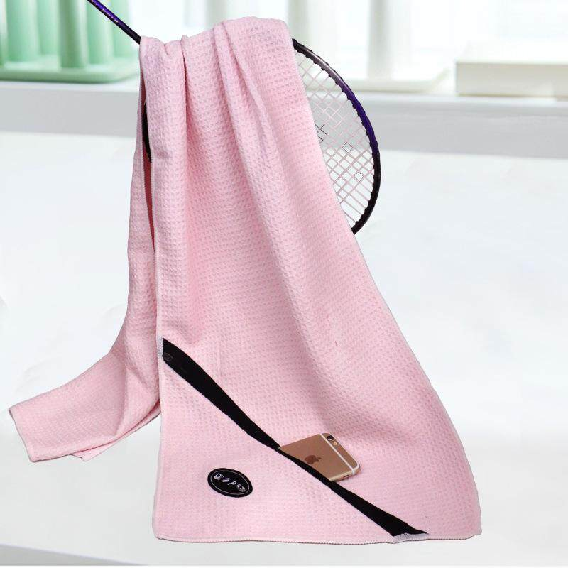 Strong Absorbent Outdoor Zipper Pocket Sports Towel Cool Towel  Pink By Glimmer.