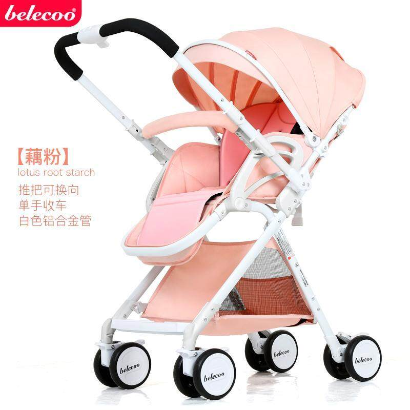 Belecoo Baby Convertible Stroller light Folding Shock Absorber (Champagne Gold Aluminum Tube) Singapore