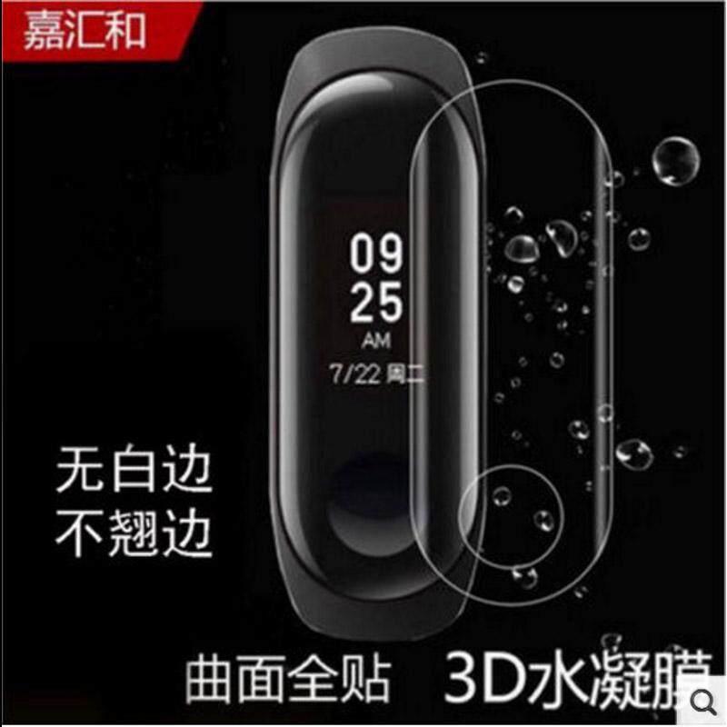 Xiaomi Gelang 3 pelindung layar NFC versi hitam plus Gelang (hey +) layar penuh pelindung layar pelindung 3 generasi Xiaomi Gelang 2 pelindung layar hd/definisi tinggi Tahan Air anti blu-ray non Kaca pelindung layar HP