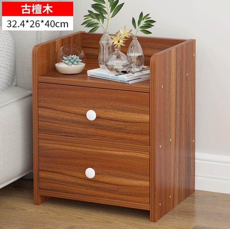 Olive Al Home Bed Side Table/Night Stand With Double Drawers