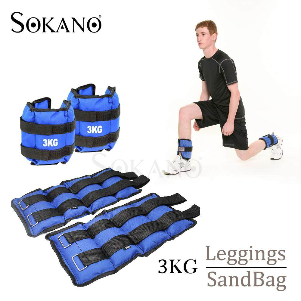 SOKANO 3KG Ankle Weight Running Exercise Leggings Sandbag