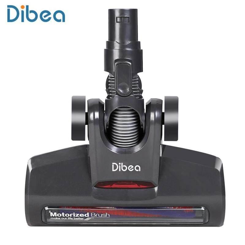 Professional Cleaning Head for Dibea D18 Vacuum Cleaner Singapore