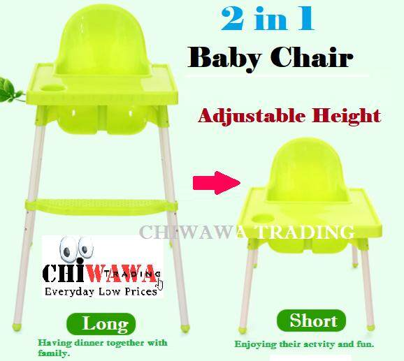 highchairs buy highchairs at best price in malaysia www lazada