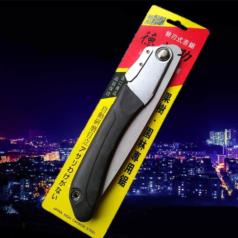 Wood Folding Saw Outdoor For Camping SK5 Grafting Pruner for Trees Chopper Garden Tools Unility Knife