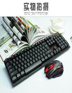 Suspension mechanical handle keyboard 2.4G wireless mouse mouse set wireless mouse keyboard pack Malaysia