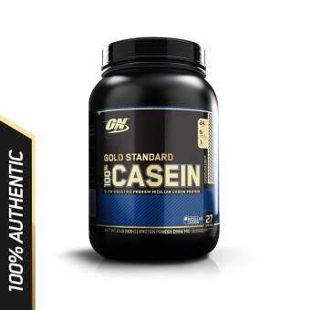 Optimum Nutrition 100% Casein Gold Standard Cookie & Cream 2lb - US