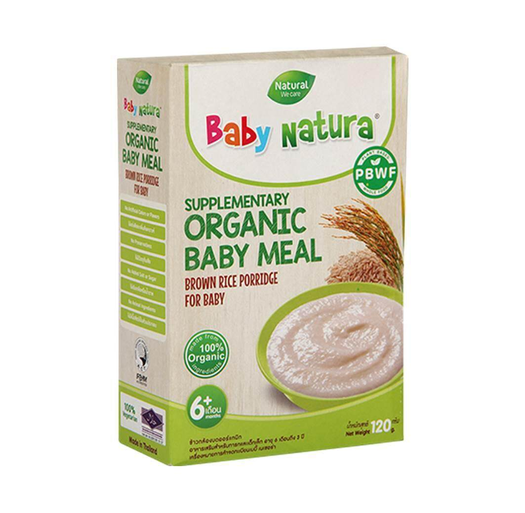 Baby Natura Organic Brown Rice Porridge - Regular