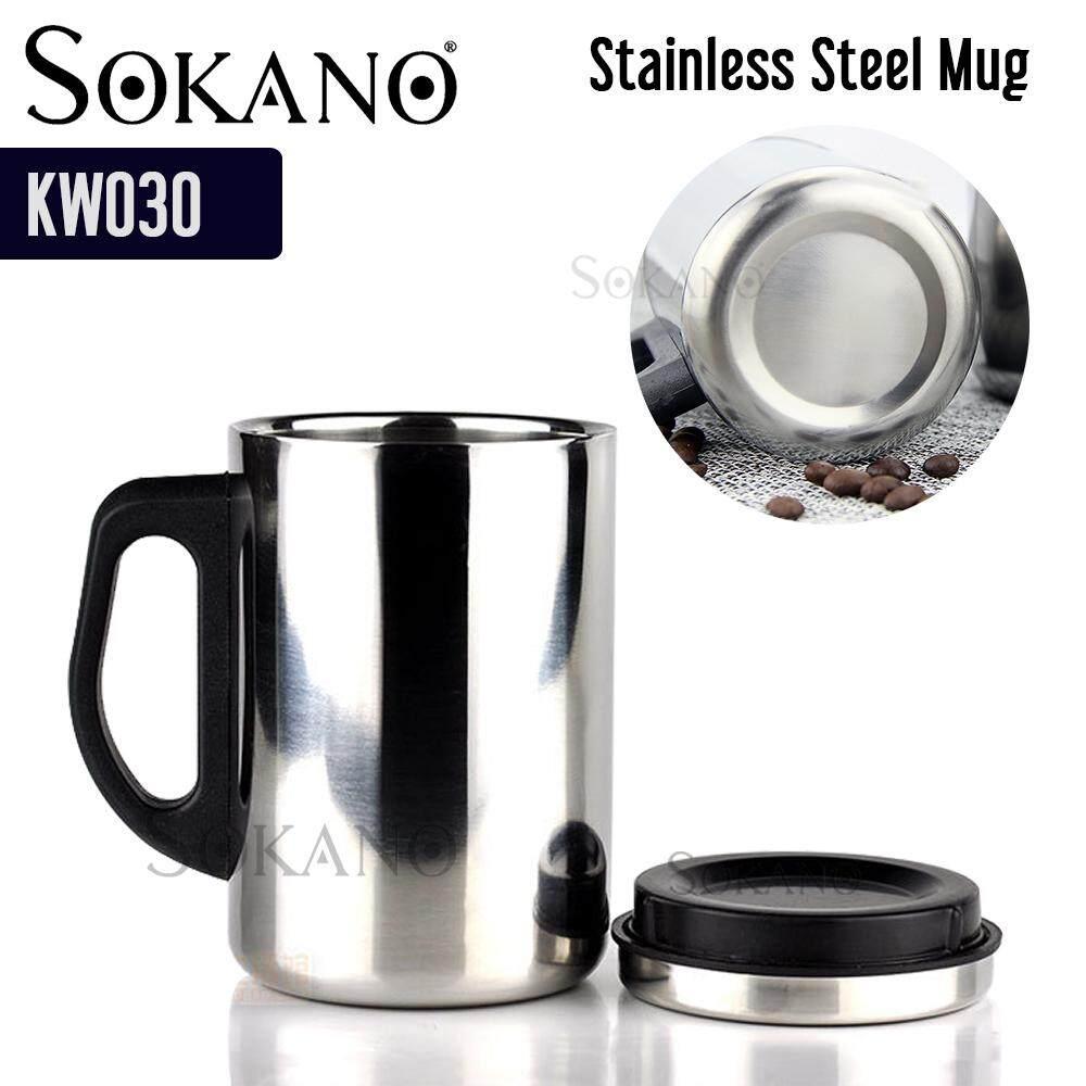 (RAYA 2019) SOKANO KW030 Stainless Steels Mug Coffee or Tea Mug